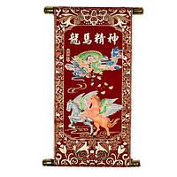 Панно дракон и крылатые лошади  40х25 см красное (А7924)