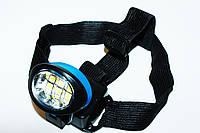 Фонарик налобный светодиодный , фото 1