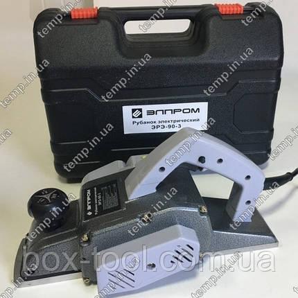 Рубанок ручной электрический ЭЛПРОМ ЭРЭ-90-3, фото 2