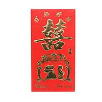 Конверт для денег на свадьбу 16х9 см. красный (В0976)