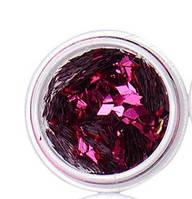 Ромбы битое стекло розовые
