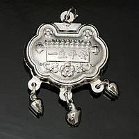 Подвеска-кулон чаша богатства 2,5х3 см. серебистая (А5047)