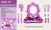 Туалетный столик детский музыкальный с аксессуарами 0806-15