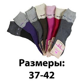 """Махровые женские носки """"Корона"""" 37-42"""
