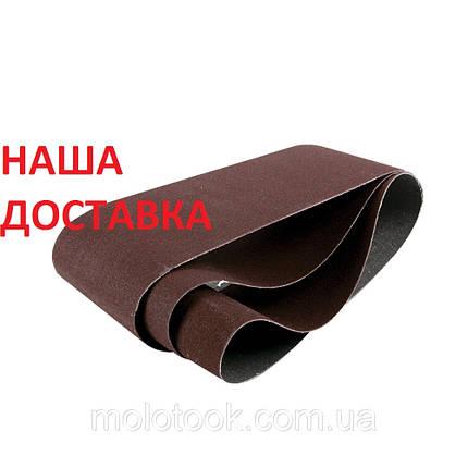 Шлифовальная лента AEG75x533мм зерно 60 для HBS1000E, фото 2