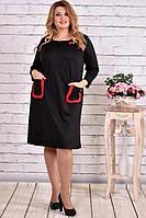 Прямое черное платье с карманами 0617-1 большого размера 42-74 батал | Индивидуальный пошив