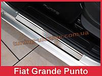 Накладки на пороги из нержавеющей стали Avisa на Fiat Punto 2012 матовые
