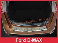 Накладка на задний бампер с бортиком и ребрами на Ford B-Max 2012