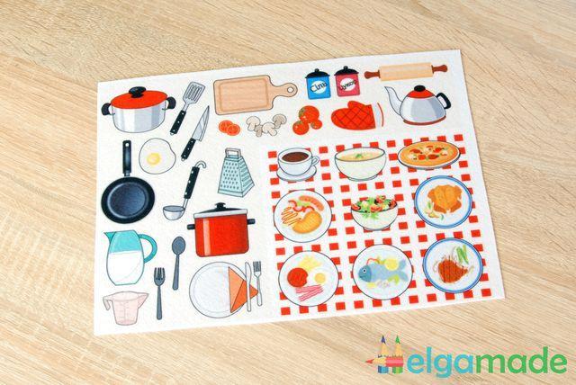 Фетр с принтом Кухонные принадлежности и еда