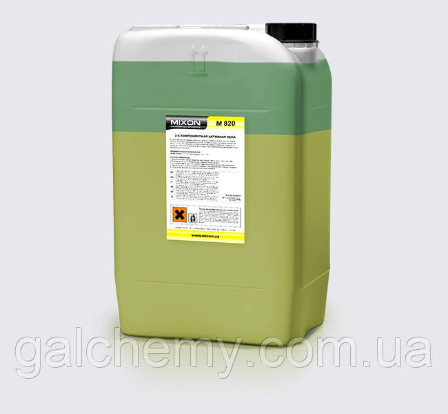 Двокомпонентна активна піна M-820 Active Foam 2K 1:5-1:8