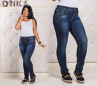 Женские стильные джинсы 050