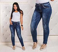 Женские стильные джинсы 0875