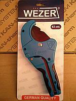 Ножницы для трубы WEZER 64 мм