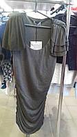 Платье нарядное облегающее THE Edge р. XS .