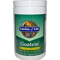 Garden of Life, Goatein, чистый белок из козьего молока, 440 г, GOL-11117