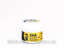 Хна для бровей и биотату Nila чёрная 10 гр.