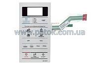 Клавиатура для СВЧ печи Samsung ME733KR DE34-00384G