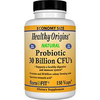 Healthy Origins, Пробиотики, 30 миллиардов микроорганизмов, 150 капсул, HOG-55518