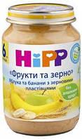 """4803 HIPP Яблука та банани з зерновими пластівцями """"Фрукти та зерно"""" 190"""
