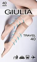 Гольфы GIULIA Travel 40 с распределённым давлением по ноге