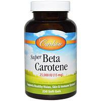 Carlson Labs, Супер бета-каротин, 25000 МЕ (15 мг), 250 желатиновых капсул, CAR-01182