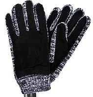 Мужские замшево-трикотажные перчатки