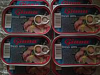 Печень трески Gianna 115г (Чехия)