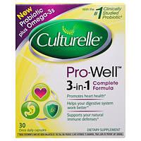 Culturelle, Pro-Well, пробиотик 3-в-1, плюс Омега-3, 30 капсул, по одной в день, CTL-40038