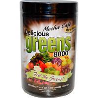 Greens World, Вкусная зелень 8000, кофе мокко, 10,6 унции (300 г), GWI-13076
