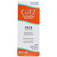 Cotz, Природный тонирующий солнцезащитный крем для лица, фактор защиты SPF 40, 1,5 унции (42,5 г), CTZ-35645