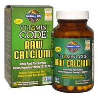 Garden of Life, Vitamin Code, Натуральный кальций, 60 вегетарианских капсул, GOL-11391