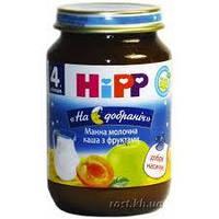 "5509 HIPP Манна молочна каша з фруктами ""На добраніч"", 190 г"