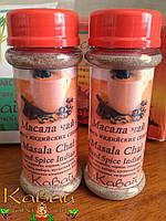 """Баночка со смесью индийских специй """"Масала-чай"""" (Масала чайная, masala-tea, masala chai)"""