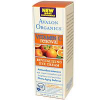 Avalon Organics, Крем для глаз с витамином С, 28 г, AVA-45382