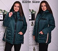 Курточка зимняя удлинённая с капюшоном зима