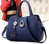 Женская синяя сумка через плече модель 2017 года