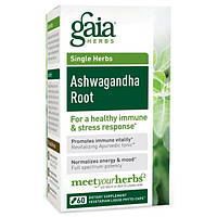 Gaia Herbs, Отдельные травы, Корень ашвагандхи, 60 вегетарианских жидких фито-капсул, GAI-99752