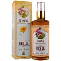 Badger Company, Масло для тела, без запаха, 118 мл (4 жидких унций) (Discontinued Item), WSB-30063
