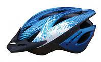 Велосипедный шлем (велошлем) LONGUS HELIOS Ring New размер L-XL, 58-62 см. цвета: серебристый, синий, красный