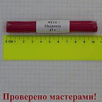 Полимерная глина Пластишка, цвет маджента 17 г.