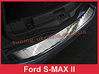 Накладка на задний бампер с загибом и ребрами на Ford S-MAX 2015-2016
