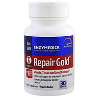 Enzymedica, Repair Gold, 30 капсул, ENZ-29031