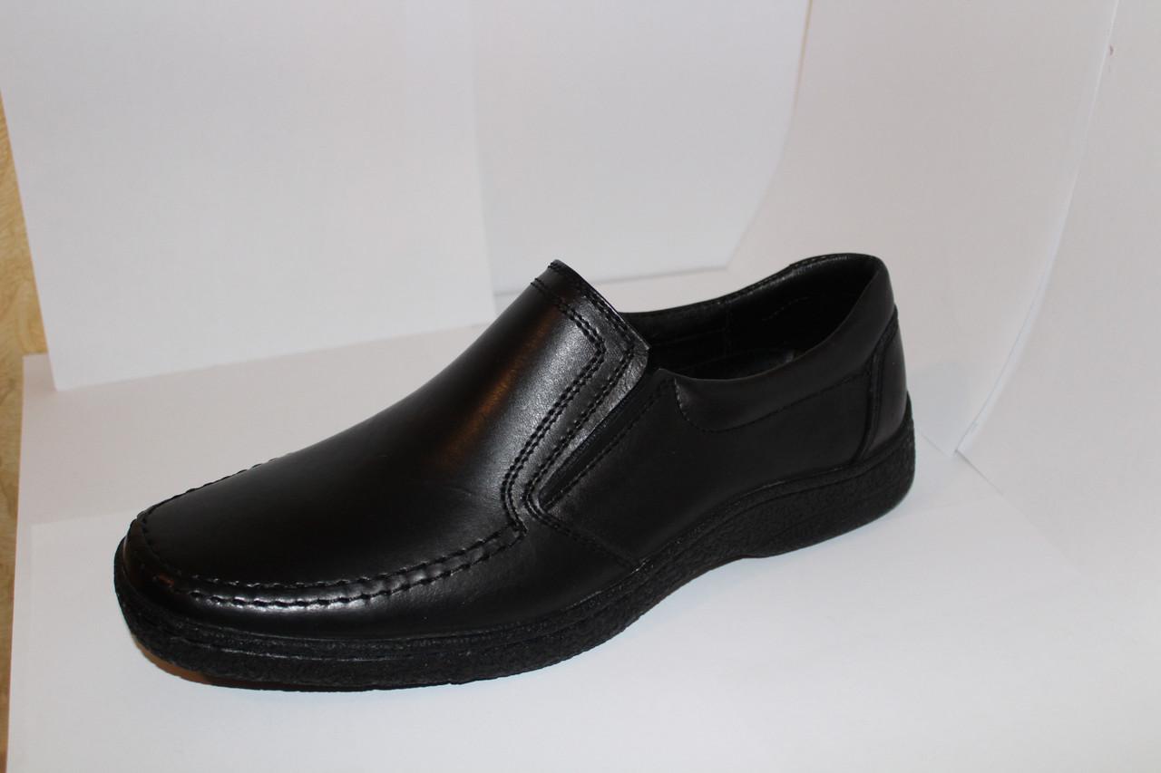 3a285b4a8da96e Мужские туфли Konors на резинке - Фирменная обувь в Харьковской области