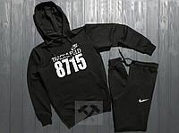 Теплый спортивный мужской костюм Nike Track&Field