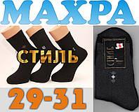 Носки мужские махровые СТИЛЬ 29-31р  ассорти НМЗ-158