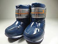 Ботинки для мальчиков Tom.m Размер: 23-28 28