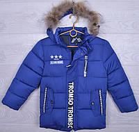 3030dc70588a Куртка зимняя на девочку 2 года оптом в Украине. Сравнить цены ...