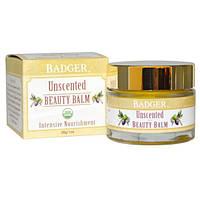 Badger Company, Бальзам красоты, без запаха, 1 унция (28 г) (Discontinued Item), WSB-27012