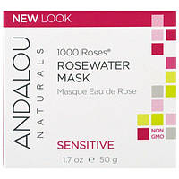 Andalou Naturals, 1000 роз, маски из розовой воды, для чувствительной кожи, 50 г (1,7 унции), ADN-02002