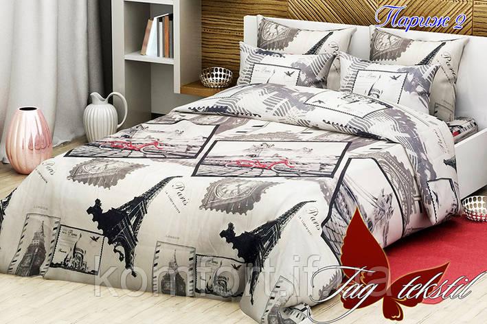 Двуспальный комплект постельного белья Париж , фото 2